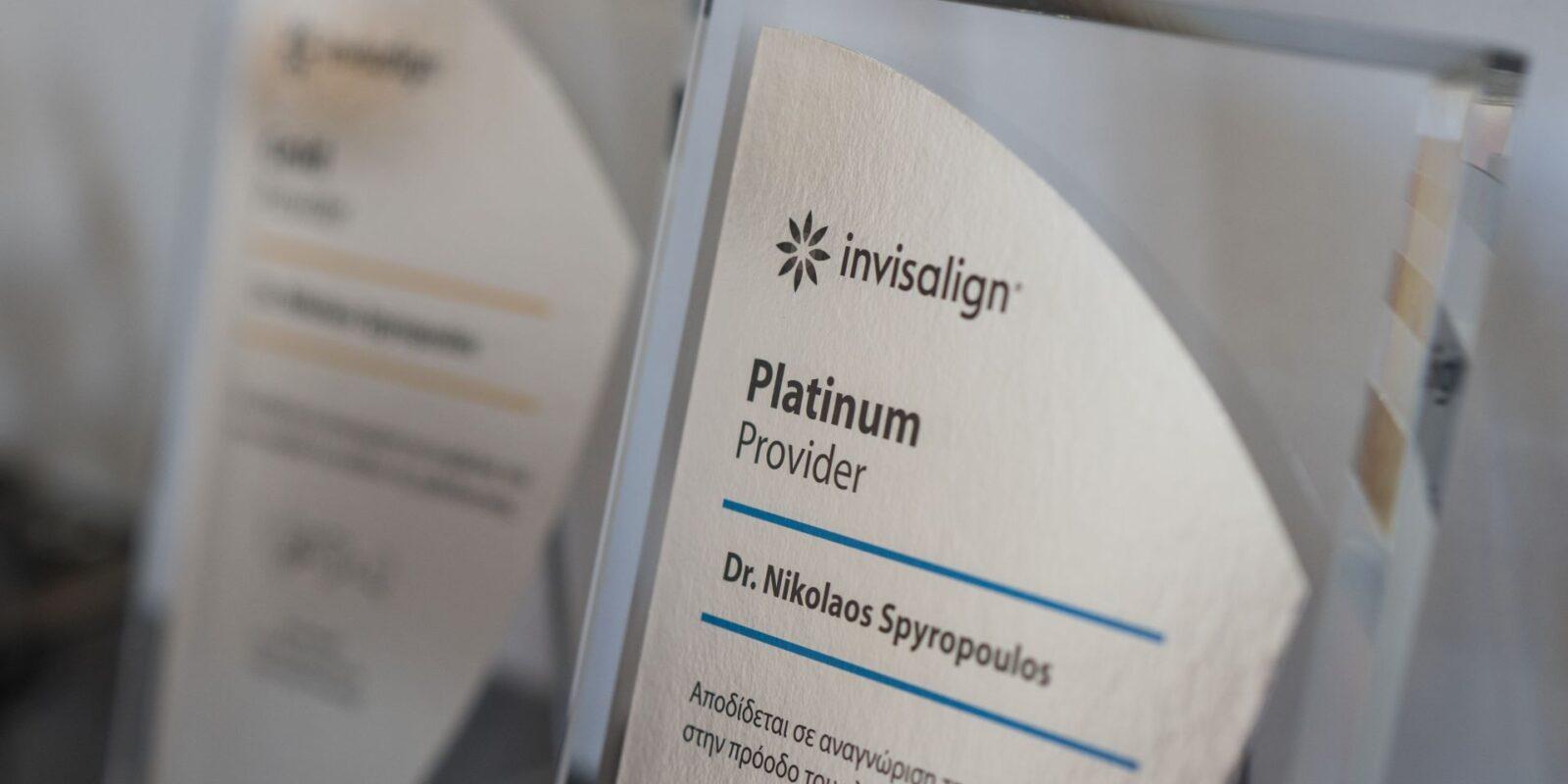 Νίκος Σπυρόπουλος ορθοδοντικός Invisalign Platinum Elite Provider