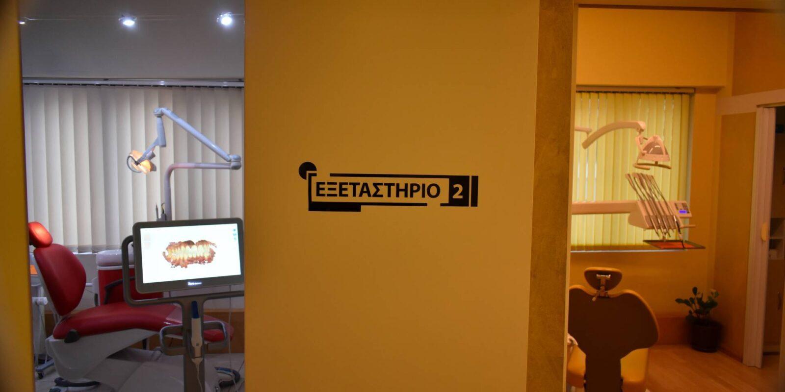 Νίκος Σπυρόπουλος ορθοδοντικό Ιατρείο Πελοπόννησος